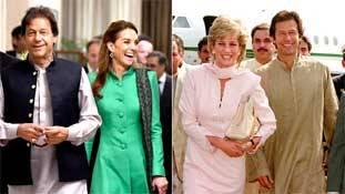 Kate Middleton और Princess Diana के पाकिस्तान दौरे में एक बड़ा फर्क है