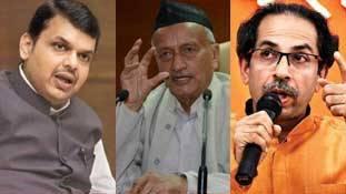 Devendra Fadnavis resigns: लेकिन 24 घंटे में बन सकती है महाराष्ट्र सरकार!