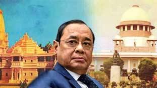 Ram Mandir verdict: राम मंदिर का फैसला कब आएगा, जानिए...