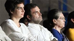 गांधी परिवार की एसपीजी सुरक्षा हटाना कोरी राजनीति है, वजह यहां रही