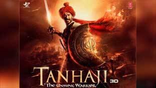 हिंदुत्व और राष्ट्रवाद को समेटे अजय देवगन की फिल्म Tanhaji का ट्रेलर पेश है...