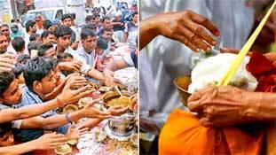 भारत दान-पुण्य के मामले में पड़ोसियों से पीछे है, लेकिन इस स्टडी में एक झोल है