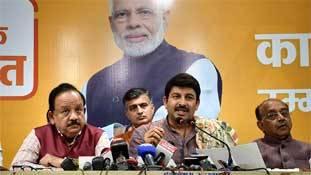 Delhi election: बीजेपी की सीएम उम्मीदवार की कमी राष्ट्रवाद से पूरी हो पाएगी?