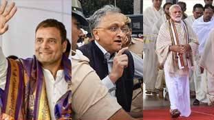 Ramchandra Guha राहुल गांधी को टारगेट कर अपनी मोदी-विरोधी छवि बदल रहे हैं!