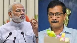 BJP केजरीवाल के मुकाबले कोई CM उम्मीदवार न उतारे तो ही अच्छा है