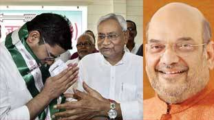 Prashant Kishor दिल्ली चुनाव को लेकर चली चाल में खुद ही उलझ गए!