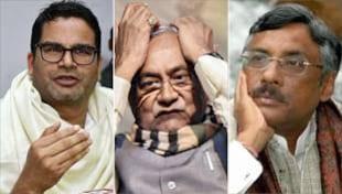 Prashant kishor-Pavan Varma का JDU निष्कासन नीतीश कुमार की मजबूरी है!