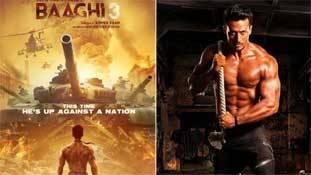 Baaghi 3 पोस्टर ने Tiger Shroff का भविष्य बता दिया है