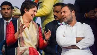 Delhi Election 2020 में Congress के कुछ संयोग और अनूठे प्रयोग