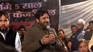 Delhi results 2020: शाहीन बाग वाली ओखला सीट पर मुद्दा बीजेपी का, फायदा अमानतुल्ला का