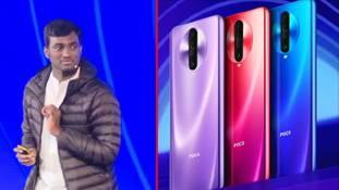 Poco X2 launch: 20 हजार के budget वाला किलर स्मार्टफोन!