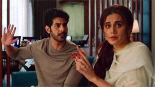 Thappad movie: किसी फिल्म का इससे पवित्र प्रमोशन नहीं हो सकता