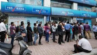 Yes Bank crisis: प्राण सुखाने वाले सवाल, कुछ राहत देने वाले जवाब