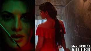 Mrs Serial Killer trailer: थ्रिलर संग रोमांस के तड़के ने एक ठीक ठाक फिल्म की लंका लगा दी!