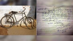 शर्मिंदा साइकिल चुराने वाले मजदूर को नहीं, सभ्य समाज को होना चाहिए!