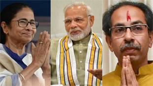 Mamata Banerjee के साथ भी प्रधानमंत्री मोदी क्या उद्धव ठाकरे की तरह पेश आएंगे?