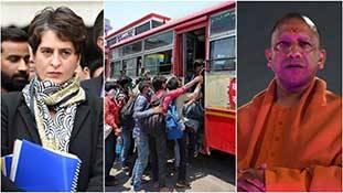 Priyanka Gandhi vs Yogi Adityanath: आओ मज़दूरों के साथ 'बस-बस' खेलें!