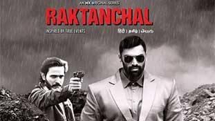 Raktanchal Review: शक्ति, प्रतिशोध और रक्तपात का महाकाव्य है 'रक्तांचल'