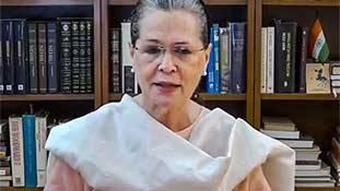 Modi के खिलाफ Sonia Gandhi का 'निर्णायक' आंदोलन भी कमजोर मैदान पर ही