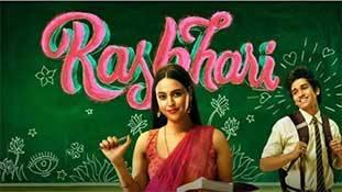 Rasbhari के चक्कर में ख़ुद को ही भूली Swara Bhaskar नवाबों को नवाबी क्या भुलाएंगी!