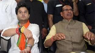Jyotiraditya Scindia ने तो शिवराज सिंह को सिर्फ नाम का मुख्यमंत्री बना कर रखा दिया!