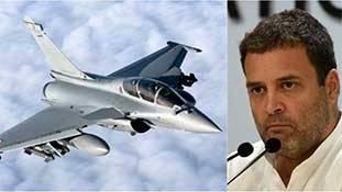 Rafale jets उतरे नहीं, और राहुल गांधी पर 'हमला' हो गया!