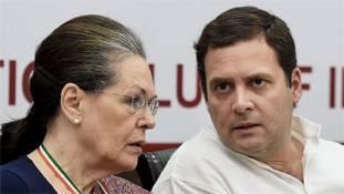 Rahul Gandhi को चीन से नहीं, मोदी सरकार से बदला लेना है