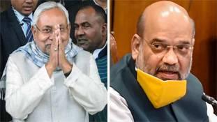 Bihar COVID-19 पर अमित शाह का नीतीश की मदद में आगे आना चुनावी तैयारी भी है
