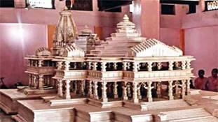 राम मंदिर भूमिपूजन मुहूर्त पर सवाल उठाने वालों के लिए हैं ये दो पौराणिक किस्से
