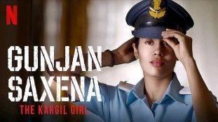 Gunjan Saxena Movie Review: जान्ह्वी कपूर ने फिल्म से जुड़ी शंकाओं-कुशंकाओं को दूर कर दिया है