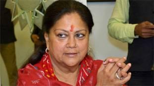 Rajasthan crisis: बीजेपी नेतृत्व को कोई खास चीज डरा रही है - या कोई कन्फ्यूजन है?