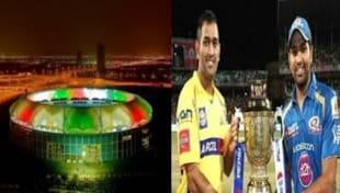 बिना दर्शकों के IPL 2020 का UAE में आगाज जानें कैसा होगा