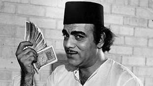 Mehmood Birthday : वो शख्स जो खुद एक्टिंग का चलता फिरता पूरा इंस्टीट्यूट था
