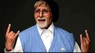 Amitabh Bachchan न चाहते हुए भी विवादों में आ ही जाते हैं!