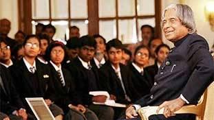 डॉ. कलाम के जीवन को सबक बनाकर स्कूल का हिस्सा बनाया जाए