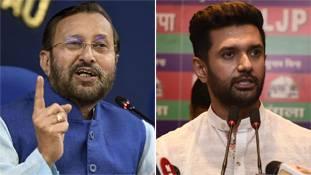 चिराग पासवान पर नीतीश कुमार के दबाव में बीजेपी की चाल लड़खड़ाने लगी है