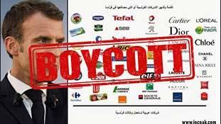 पाकिस्तान में Boycott French product मजाक से ज्यादा कुछ नहीं है!
