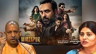Mirzapur 2 review जब मिर्जापुर शहर वालों ने किया तो बवाल हो गया