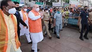 हैदराबाद में भाजपा चुनाव से पहले ही चुनाव जीत चुकी है!