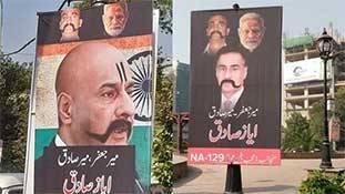 लाहौर में लगे अभिनंदन के पोस्टर्स 'नवाज' के अयाज' की मुसीबत बन गए