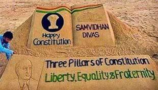 संविधान दिवस के दिन इसकी खूबियों के बारे में  जरूर सोचिये...