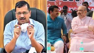 केजरीवाल की फ्यूचर पॉलिटिक्स: न काम की, न राम की !