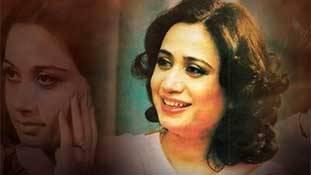 Parvin Shakir Birthday: आशिक और माशूक के रिश्ते को शब्दों में पिरोने वाली शायरा!