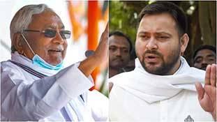 नीतीश कुमार को चौथी बार ताज मिला लेकिन बिहार की पूरी सियासी तस्वीर बदल गई