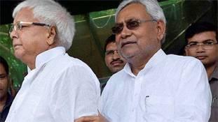 लालू-नीतीश की दुनिया उजाड़ने का BJP का प्लान बड़ा दिलचस्प लगता है!