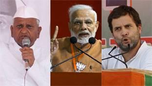 मोदी सरकार को राहुल गांधी से ज्यादा डर अन्ना से क्यों लगता है