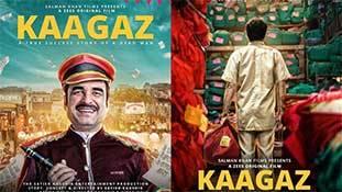 Kaagaz Movie Review : सिर्फ बीते भारत का नहीं मॉडर्न इंडिया की भी हकीकत सामने लाती है फिल्म!