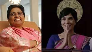 Madam Chief Minister: बवाल छोड़िए, मायावती पर फ़िल्म तो बननी ही चाहिए!