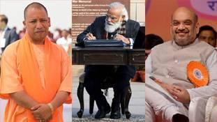 मोदी के बाद प्रधानमंत्री के रूप में लोगों को शाह से ज्यादा योगी क्यों पसंद हैं?