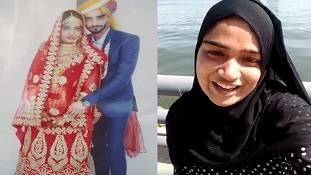 Ayesha Suicide: एक खत उन लड़कियों के नाम जो पति को ही सब कुछ मान बैठी हैं